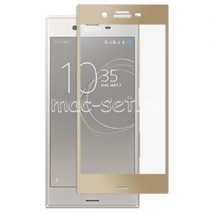 Защитное стекло для Sony Xperia XZs / XZs Dual [на весь экран] (золотистое)