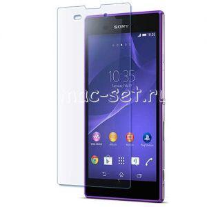 Защитное стекло для Sony Xperia T3 [переднее]