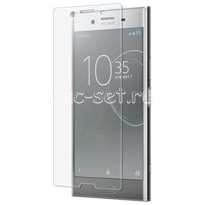 Защитное стекло для Sony Xperia XZ Premium / Dual