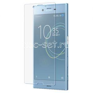 Защитное стекло для Sony Xperia XZs / XZs Dual