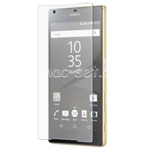 """Защитное стекло для Sony Xperia Z5 / Z5 Dual """"Sipo"""" (матовое)"""
