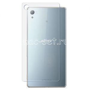 Защитное стекло для Sony Xperia Z3+ / Z4 / Dual [заднее]