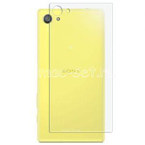 Защитное стекло для Sony Xperia Z5 Compact [заднее]