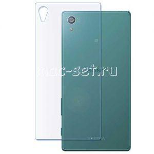Защитное стекло для Sony Xperia Z5 / Z5 Dual [заднее]