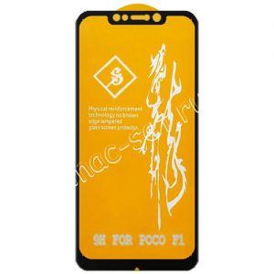 Защитное стекло 3D для Xiaomi Pocophone F1 [изогнутое клеится на весь экран] (черное)