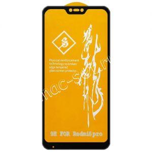 Защитное стекло 3D для Xiaomi Mi A2 Lite [изогнутое клеится на весь экран] (черное)