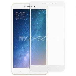 Защитное стекло для Xiaomi Mi Max 2 [на весь экран] Aiwo (белое)