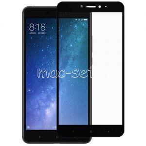Защитное стекло для Xiaomi Mi Max 2 [на весь экран] (черное)
