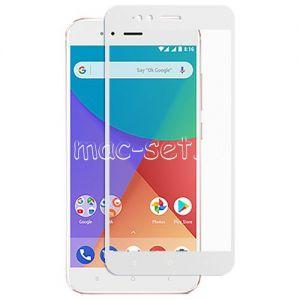Защитное стекло для Xiaomi Mi A1 / Mi5x [на весь экран] (белое)