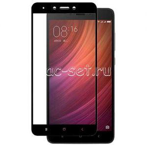 Защитное стекло для Xiaomi Redmi Note 4X [на весь экран] (черное)