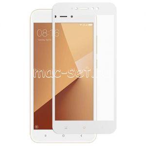 Защитное стекло для Xiaomi Redmi Note 5A Prime [на весь экран] (белое)