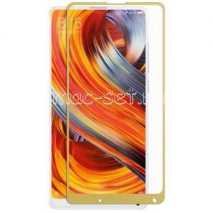Защитное стекло для Xiaomi Mi Mix 2 / SE [на весь экран] (золотистое)