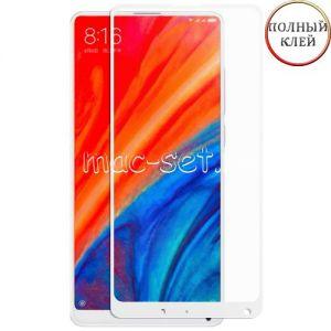 Защитное стекло для Xiaomi Mi Mix 2S [клеится на весь экран] (белое)