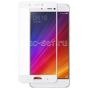 Защитное стекло для Xiaomi Mi5s [на весь экран] (белое)