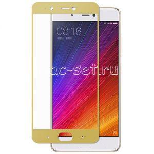 Защитное стекло для Xiaomi Mi5s [на весь экран] (золотистое)