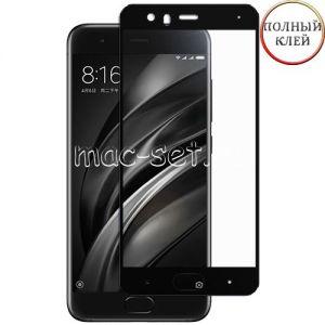 Защитное стекло для Xiaomi Mi6 [клеится на весь экран] (черное)