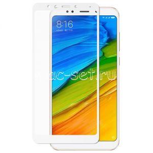 Защитное стекло для Xiaomi Redmi 5 Plus [на весь экран] (белое)