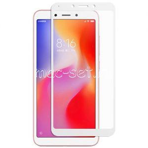 Защитное стекло для Xiaomi Redmi 6 / 6A [на весь экран] (белое)
