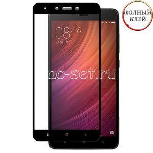 Защитное стекло для Xiaomi Redmi Note 4X [клеится на весь экран] (черное)