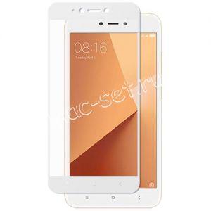 Защитное стекло для Xiaomi Redmi Note 5A [на весь экран] Aiwo (белое)