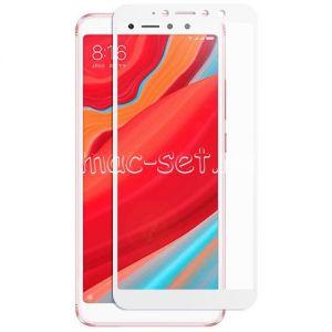 Защитное стекло для Xiaomi Redmi S2 [на весь экран] (белое)