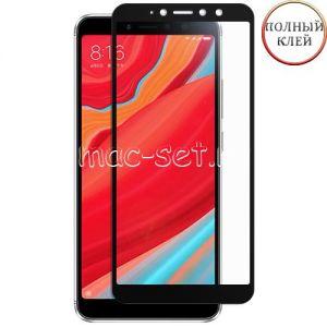 Защитное стекло для Xiaomi Redmi S2 [клеится на весь экран] (черное)